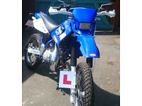 Yamaha DT 125RE / DTR125