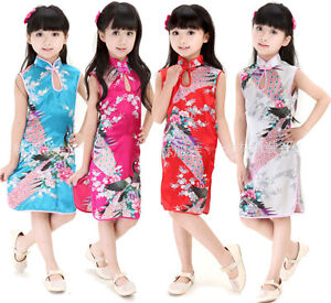 Hot-Chinese-Kid-Child-Girl-Baby-Peacock-Cheongsam-Dress-Qipao-1-8-Ys-Clothes