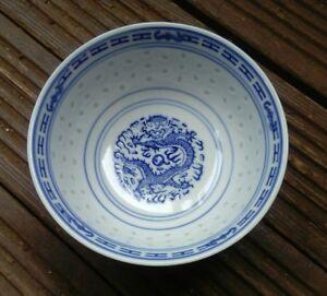 Pair of Chinese Blue & White Dragon Rice Grain Pattern Ramen Soup Noodle Bowl