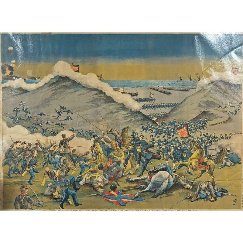 Imperial Japanese Army Picture Prints Russo-Japanese 1904 Military Antique JAPAN