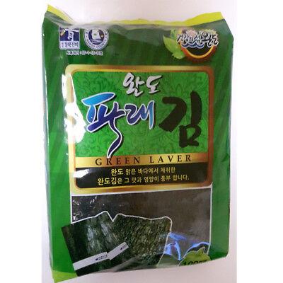 200 sheet Korean natural green laver Seaweed Dried Laver for sushi, gimbab, nori