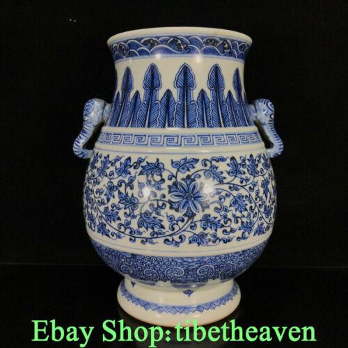"11.6"" Qianlong Old China Blue White Porcelain Flower 2 Elephant Bottle Vase JL"