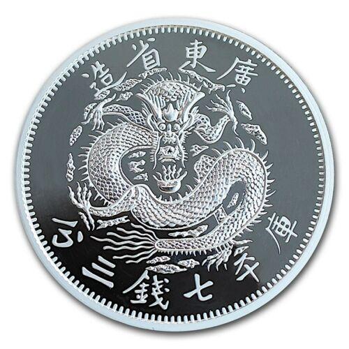 2020 Chinese Vintage Coins Series Kwang-Tung Dollar 1oz Silver Capsuled PU Coin