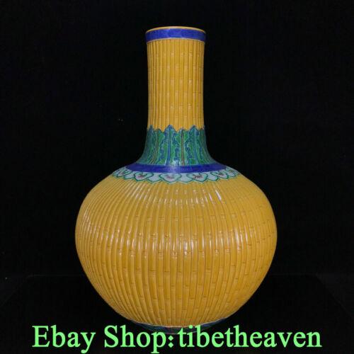 "18.4"" Qianlong Old China Yellow Glaze Porcelain Palace Bamboo lines Bottle JL"