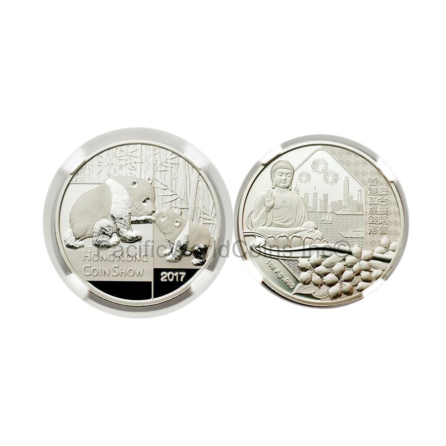 2016 China Silver Panda Hongkong Coin show 1oz medal seal  spots
