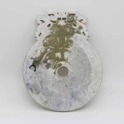 Chinese hand carved jade openwork Disc Bi with beast head veins Chi dragon C099