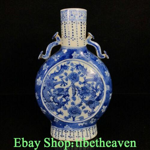 """8"""" Old Chinese Blue White Porcelain Dynasty Palace Dragon Flower Ruyi Vase JL"""