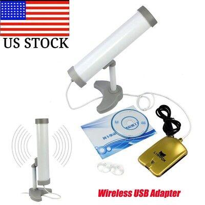 Long Range (3KM) High Power (5800MW) 58DBI USB Wireless Wifi Adapter w/ Antenna