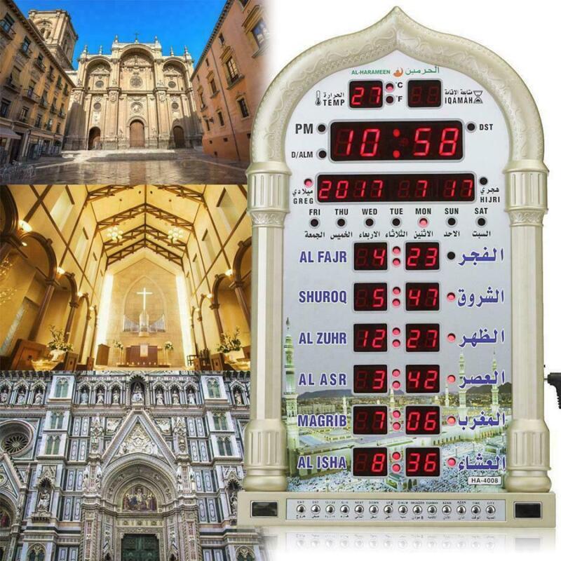 Islamic Azan Wall Clock Alarm Calendar Muslim Prayer Ramadan Home Decor Gift