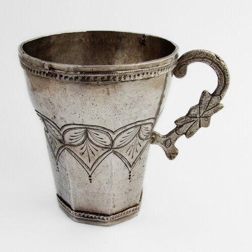 Spanish Colonial Engraved Cup Mug Cast Handle 900 Silver 1820