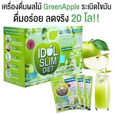 50 Sachets Drink Fruit IDOL SLIM APPLE Burn Fat Block Lose Weight Radiant Skin