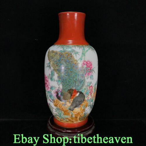 "14.8"" Qianlong Old China Famille Rose Porcelain Peacock Flower Bird Bottle JL"