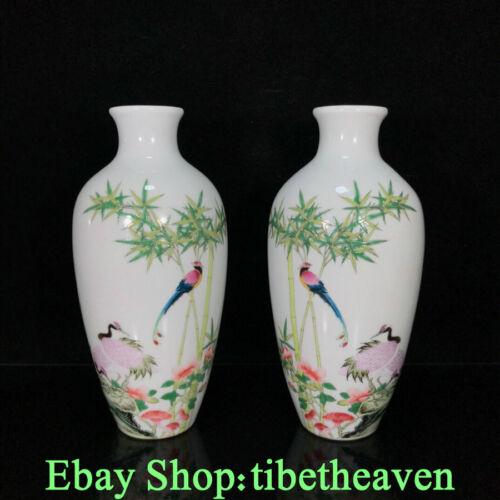 """8.4"""" Yongzheng Old China Famille Rose Porcelain Palace Bamboo Bird Bottle JL"""