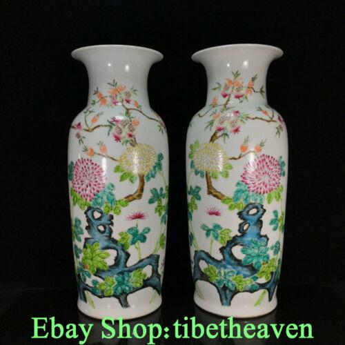 "16.4"" Guangxu Marked Old Chinese Famille Rose Porcelain Palace Flower Bottle JL"