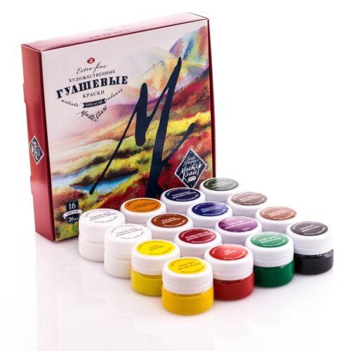 Gouache Paint Set MASTER CLASS 16 colors 20ml Professional Russian RUSSIA