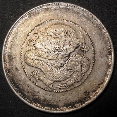 Chinese Silver Dragon Half Dollar Emperor Guangxu 1875-1908 Yunnan Province