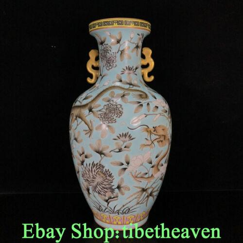 """14"""" Guangxu Marked Old China Famille Rose Porcelain Dragon Flower Bottle JL"""