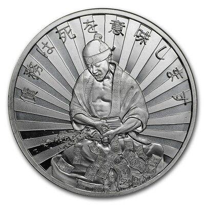 1 Oz Silver 2017 Debt Means Death  Bu  999 Pure Coa  Japan  Mini Mintage Limited