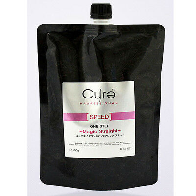 Cure Magic Speed Hair Straightening Treatment 500g 17.64 oz Japanese