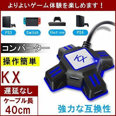 Nuevo KX Adaptador Mouse Convertidor Interruptor / Xbox / PS4 / PS3...
