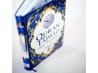 Quran/Tajweed/Islamic Essentials Female Teacher available for all ages/levels - advert always open