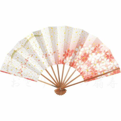 Japanese Dance Folding Fan Sensu Sakura Pattern Cherry Blossoms 29cm 50cm Japan