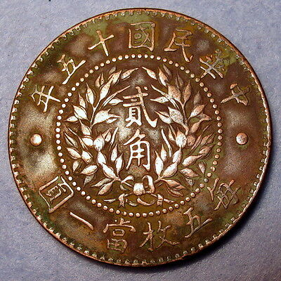 Copper Pattern Coin Dragon Phoenix 20 Cents Rep. China 1926 National Emblem
