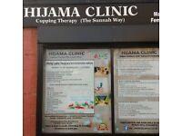 Hijama Clinic Leeds, 21 Conway Mount, LS85HZ,