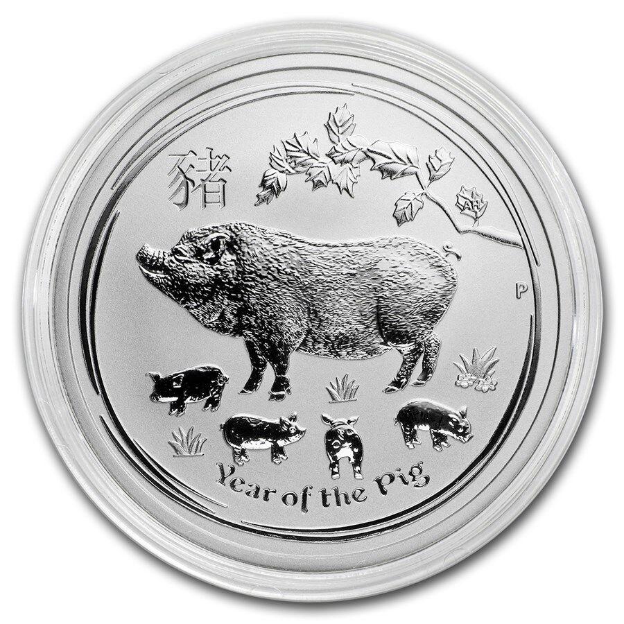 2019 1//2 oz Australia Silver Colorized Year of the Pig Series II BU In Capsule