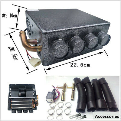 New Grey 12V 8A Car Vehicles Copper Underdash Compact Heater Heat W/Speed Switch