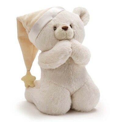 NEW GUND Prayer Bear-Now I Lay Me Down, BABY SHOWER, Birthday or Christmas Gift - Care Bear Baby Shower