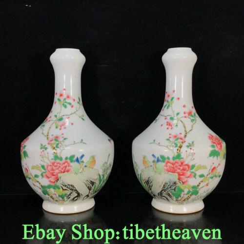 """10"""" Yongzheng Old China Famille Rose Porcelain Palace Peony Bird Bottle Pair JL"""