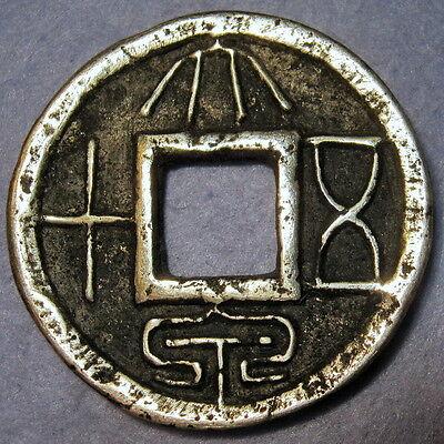 Solid Silver Proof Coin Wang Mang Xin Dynasty Da Quan Wu Shi Large Coin 50 Cash