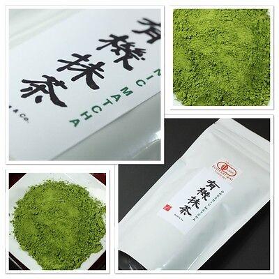 Ocha & Co. JAS Organic Japanese Matcha Green Tea Powder 100g