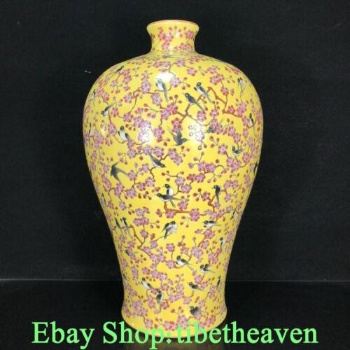 "14.8"" Qianlong Old China Yellow Colour Enamel Porcelain Flower Bird Bottle JL"