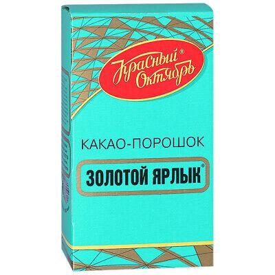 Organic Raw Cacao / Best Russian Cocoa Powder 100 g, Premuim