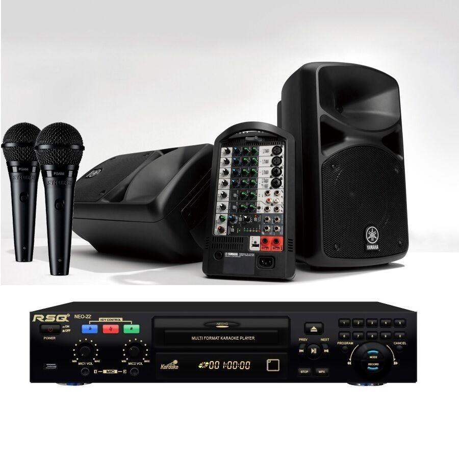 rsq neo 22 karaoke player manual