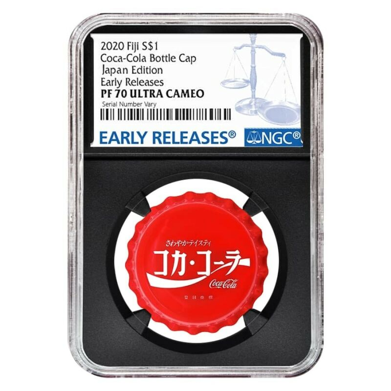 2020 6 gram Fiji Coca-Cola Japan Bottle Cap $1 Silver Coin NGC PF 70 ER (Retro)
