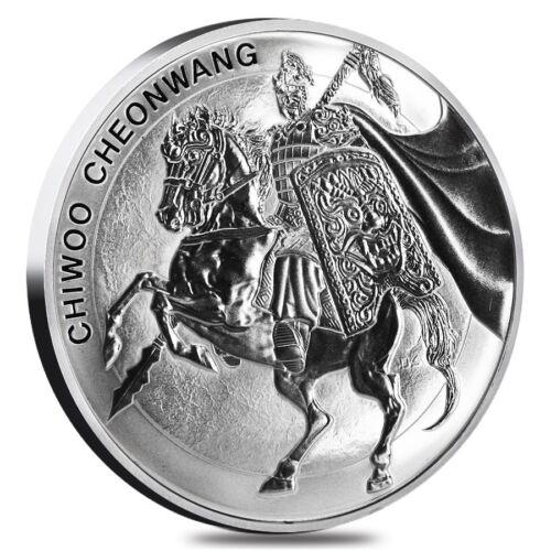 2017 South Korea Chiwoo Cheonwang 1 oz .999 Silver Medal (in air-tite capsule)