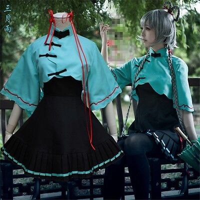 Cute Lolita Girls Luotianyi Green Dress VOCALOID 3 Cosplay Costume Chinese Style (Chinesische Kleidung Für Frauen)