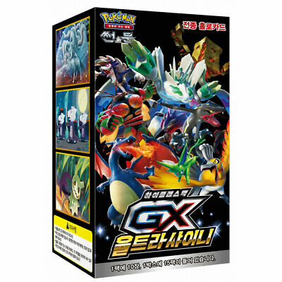 Official Pokemon GX Ultra Shiny SM8b Booster Box (15 Packs)