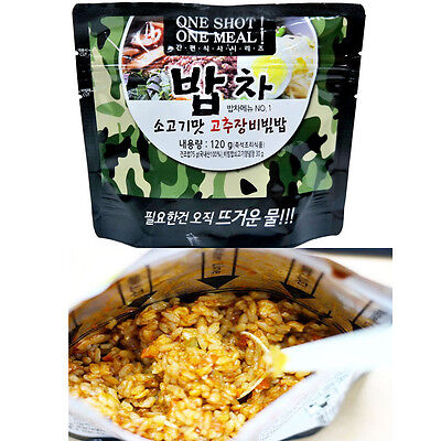 5 x Military Outdoor Emergency Rice Food Combat Ration Mre Beef Bibimbap