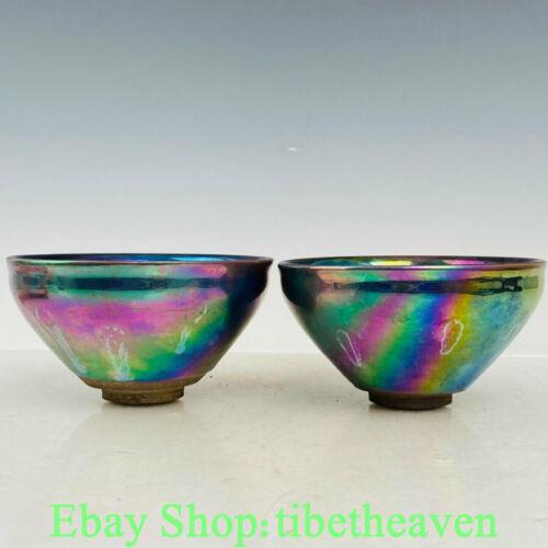 """5.4"""" Rare Marked Old China Jian Kiln Porcelain Song Dynasty Colorful Bowls Pair"""