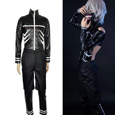 ki Kampfanzug Uniform Leder Cosplay Kostüm Costume Halloween (Ken Halloween-kostüm)