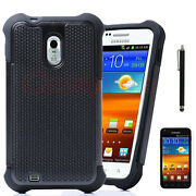 Samsung Galaxy S2 D710 Case