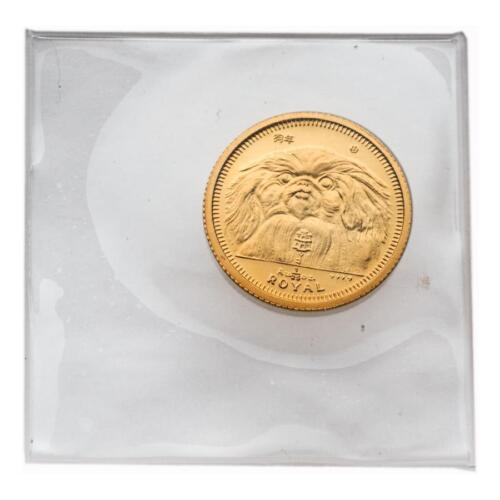Gibraltar 1994 Pekingese 1/25 oz Gold Coin SKU#239