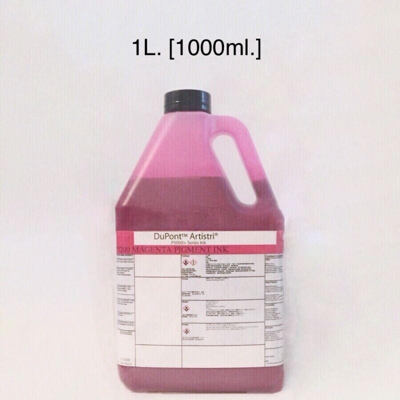 DuPont™ Artistri Ink - P5200 Magenta - OEM - NEW - DTG Ink - P5000+ Series [1L.]
