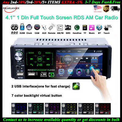 4''1 Din Car Radio Full Touch Screen 2USB RDS FM Stereo AM Bluetooth MP5 Player