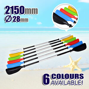 Double-ended Adjustable Asymmetric Kayak Paddle 6 Colour To Choose From