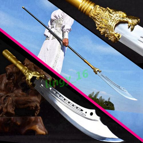 Chinese KungFu/WuShu Broadsword Dao Sword Strong Sharp Outdoors Fighting Knife